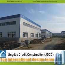 Entrepôt de structure en acier fabriqué en Chine
