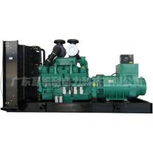 Generador diesel de Wagna 720kw con el motor de Cummins