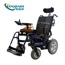 Folding Electric Power Wheelchair Prices for Disabled People