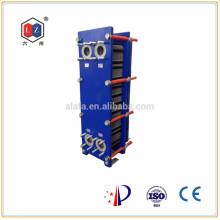 China Plattenwärmetauscher Wasser-zu-Öl-Kühler Hersteller (S14)