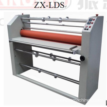 ZX-LDS Cold Laminator