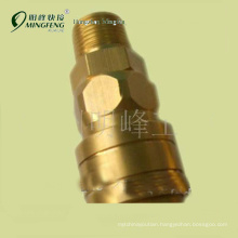 Japan Type Automatic quick coupler S40