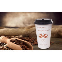 Customizable Single Wall Hot Cup