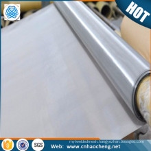 sus 304 stainless steel sifting wire mesh super fine mesh net