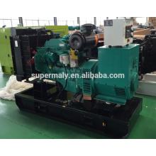 ISO CE approved 40kva diesel generator with cummins 4BT3.9G1 /Ricardo K4100ZD