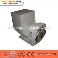 68KW diesel engine Generator alternator