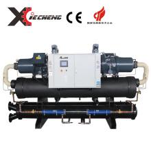 высокая эффективная Мощность охлаждения охладитель винта для впрыски фабрики