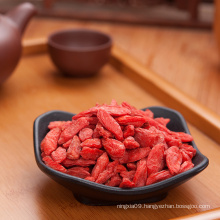 2016 Hot Sell Goji Berry