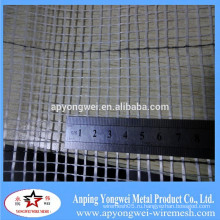 Anping yongwei Стекловолоконная сетчатая ткань