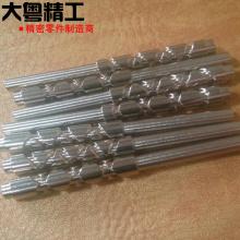 Custom precision Augers - screw conveyors for unloading