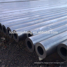 hot rolled ASTM a153/a210 mild carbon steel pipe seamless steel pipe ms pipe
