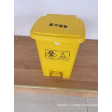 25L Сбор отходов Пластиковый мусорный ящик для продаж
