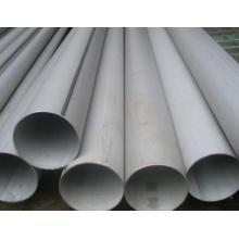 Сварные трубы из нержавеющей стали ASTM