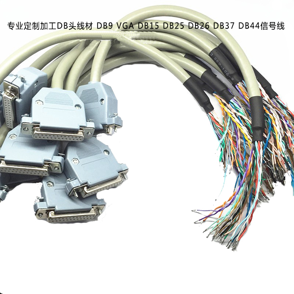 ATK-PC-03 Professional custom processing DB head wire DB9 VGA DB15 DB15 DB26 DB37 DB44 signal line