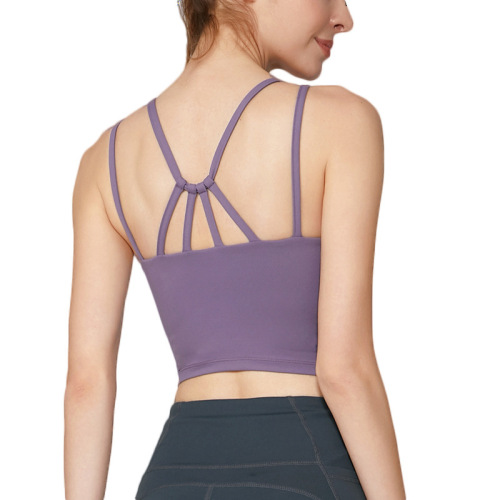 Fitness Cami Cropped Yoga Tank Top