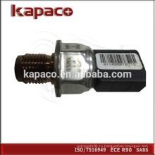 Датчик давления масла в рельсах автомобильных деталей 05A906051 55PP28-01 для VW