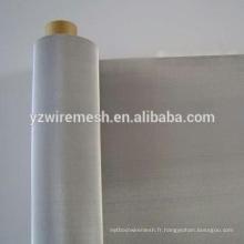 Tissu métallique en acier inoxydable