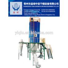 Serie QPG Secador de pulverización de tipo neumático de alta calidad