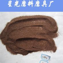 Abrasive Garnet Sand for Waterjet Cutting and Sandblasting