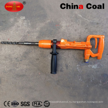 Qcz-1 Воздуха Питание Пневматический Отбойный Молоток Ударная Дрель