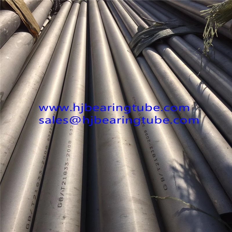 2205 duplex stainless pipes