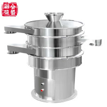 Zs-2000 Stainless Steel Pharmaceutical Rotary Vibrating Screeners