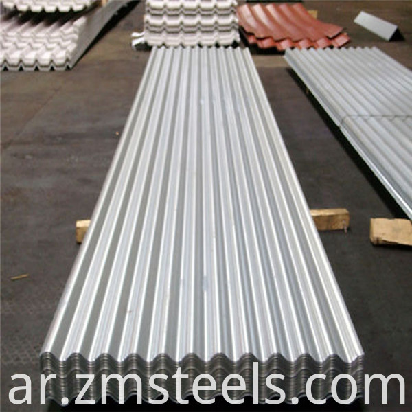 cold rolled corrugated color roof with low price