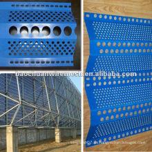 Polvo de viento bimodal de pulverización de la alta calidad electrostática con precio razonable en almacén (surtidor)