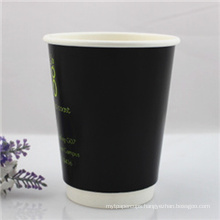 Logo Printed Disposable Double Wall Paper Cup/Custom Printed Paper Hot Cup with Lids