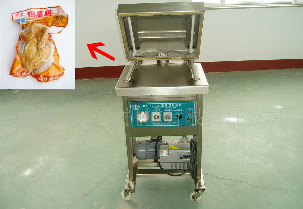 Easy Operation Vacuum Packaging Machine