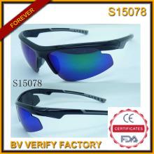 2015 die meisten Cool neue Sport-Sonnenbrille mit kostenlose Probe (S15078)
