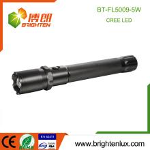 Vente en gros Tactical Military Usage Aluminium Matal Material Le plus puissant Zoom de faisceau 5W 2D Cell Size torch light