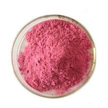 Standardized Antioxidant And Collagen Instant Natural Pomegranate Fruit Juice Powder In Bulk