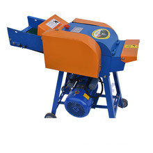 Mini Chaff Cutter Machine Till Salu
