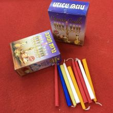 Grosir Massal Multicolor Hanukkah Lilin