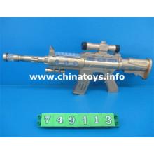 Nueva pistola de juguete con batería de juguete de plástico con música (749113)
