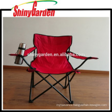 Leisure Foldable Quad Camping Chair With Arrest,Steel Tube Beach Fishing Chair