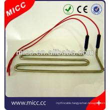 Flexible Tubular heater