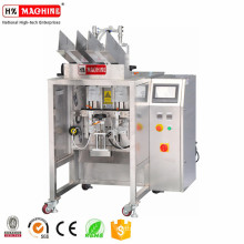 Gold Facial Mask Filling Sealing Machine