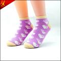 Kids Cotton Socks with Best Price