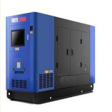 24kw Lovol Diesel Engine Soundproof Diesel Generating Set