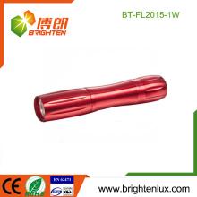 Fabrik-Versorgungsmaterial-nach Maß Aluminium 1 * AA Zelle angetriebene bunte 0.5w kleine Tasche führte Minitaschenlampen preiswert