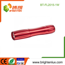 Factory Supply Custom Made Aluminium 1 * AA Cell Powered Coloré 0.5w Petit Pocket Led Mini Lampes de poche Cheap