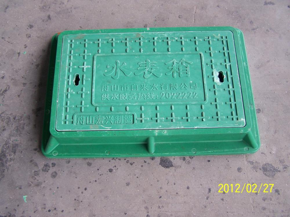 Frp Manhole Cover 330x520 A50 For Water Meter