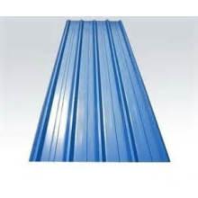 Prepainted Coated Steel Coil of PPGI