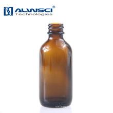 Bouteille ronde de 60 ml en verre ambre avec bouchon en PP