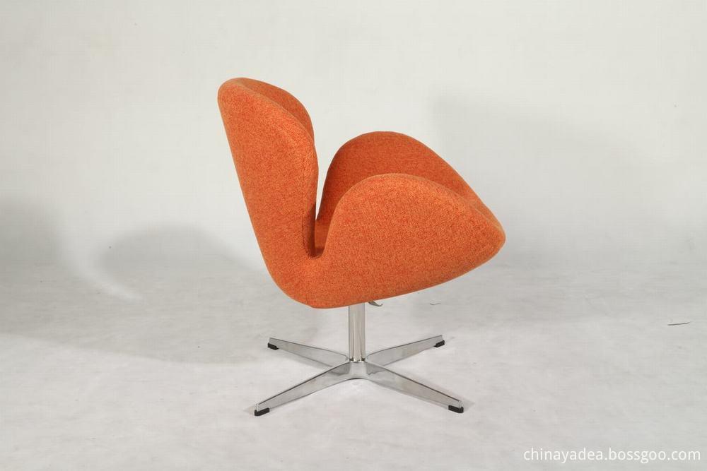 Modern Lounge Swan Chair