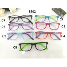 Accessoires de lunettes optiques plein cadre pour enfants