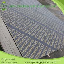 One Time Hot Press Poplar Core Waterproof 16.5mm Marine Plywood
