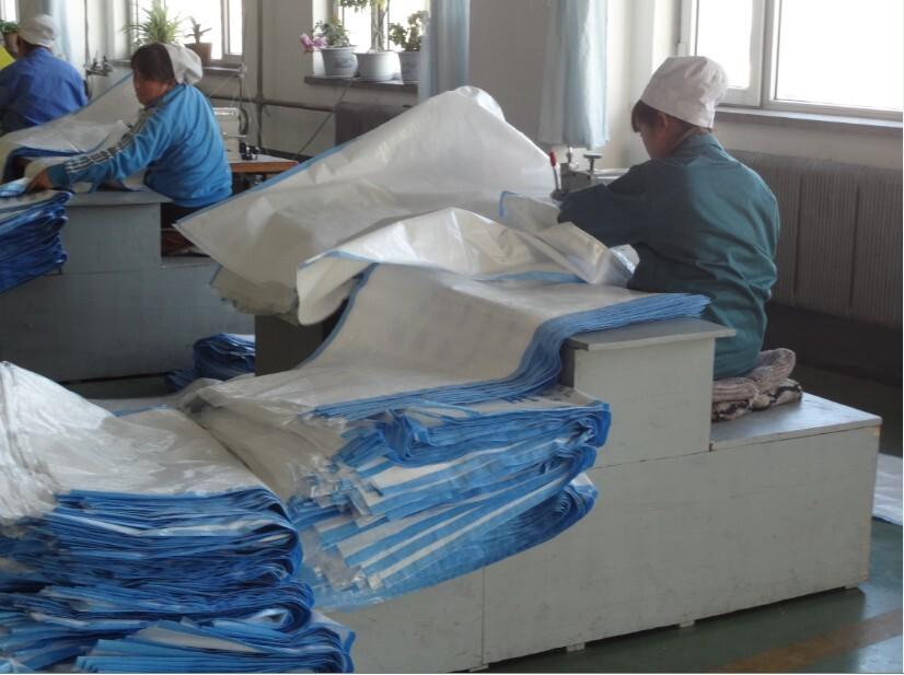 Utrasonic woven bag sewing machines stitching machine hot selling